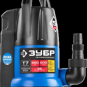 купить дренажный насос ЗУБР НПГ-Т7-400 для септика