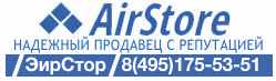 AirStore